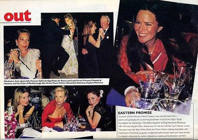 ES Magazine (UK) 10 June 1999