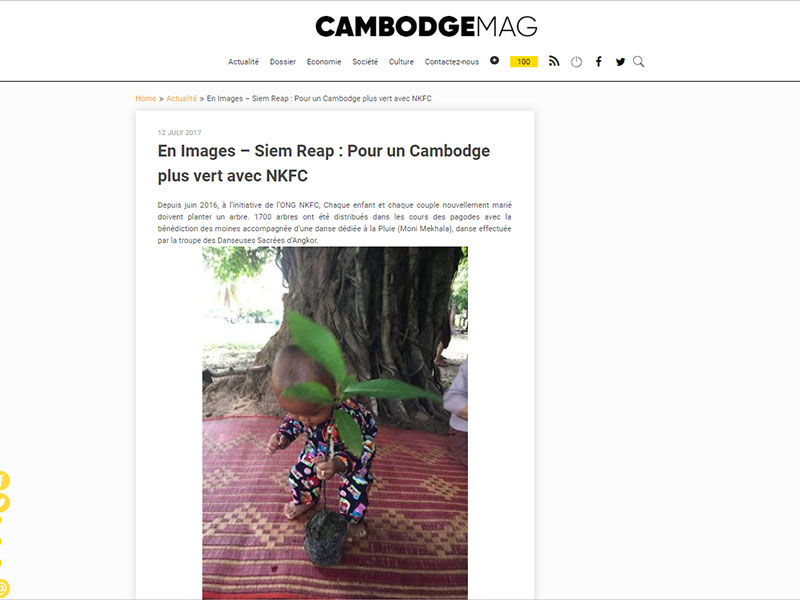 Cambodge Magazine, 12 July 2017